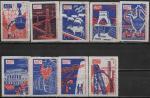 Набор спичечных этикеток. Азербайджанская Советская Социалистическая Республика. 9 шт. 1961 год