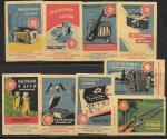 Набор спичечных этикеток. ПОСЫЛТОРГ. Товары почтой. 9 шт. 1961 год