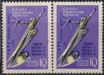 """СССР 1962 год. Монумент """"В космос!"""". Разновидность - тёмный цвет"""