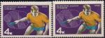 СССР 1968 год. Спортивные соревнования. Настольный теннис (ном. 4к). Разновидность - тёмный цвет и фон