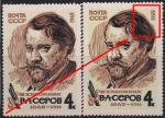 СССР 1965 год. 100 лет со дня рождения художника В.А. Серова (ном. 4к). Разновидность - сдвиг коричневой краски влево