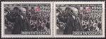 СССР 1968 год. Выступление В.И. Ленина (ном. 4к). Разновидность - белый и розовый фон