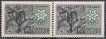 СССР 1967 год. Олимпиада в Гренобле. Бег на лыжах (ном. 12к). Разновидность - серая бумага и клей