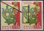 СССР 1963 год. Декоративно-прикладное искусство. Опошнянская керамика (ном. 6к). Разновидность - сдвиг голубого цвета
