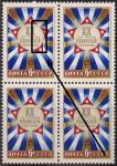 СССР 1979 год. 20 лет Кубинской революции. Флаг. Квартблок. Разновидность - вертикальная полоса около звезды
