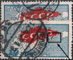 СССР 1927 год. 10 лет Октябрьской социалистической революции (ном. 14к). Разновидность - сдвиг красного цвета