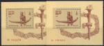 СССР 1979 год. Олимпиада в Москве. Упражнение на кольцах. Разновидность - тёмный цвет и фон.