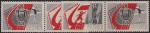 СССР 1967 год. 4-я Спартакиада народов СССР. Призы. Сцепка. Разновидность - серая бумага