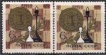 СССР 1966 год. Спортивные чемпионаты. Шахматы (ном. 6к). Разновидность - тёмный цвет и фон