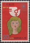 Япония 1975 год. Интернациональный год женщины. 1 марка