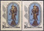 СССР 1969 год. Музей искусств. Статуя богини Ботисатва (ном. 16к). Разновидность - серая бумага