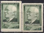 СССР 1963 год. 100 лет со дня К.С. Станиславского. Разновидность - разный размер