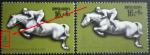 СССР 1977 год. 22-е летние Олимпийские игры в Москве. Конный спорт (ном.16+6к). Разновидность - сдвиг эмблемы Олимпиады