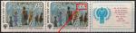 """CCCР 1979 год. """"На экскурсию"""" (ном. 15к). Сцепка с купоном. Разновидность - красный кружок у номинала"""