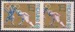СССР 1968 год. Олимпиада в Мехико. Фехтование на рапирах (ном. 16к). Разновидность - бледно-розовый цвет