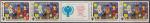 """СССР 1979 год. Международный год ребёнка. """"Дружба"""" (ном. 2к). Сцепка с купоном. Разновидность - разбита """"к"""" в """"2к"""""""