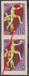 СССР 1963 год. Спартакиада народов СССР. Баскетбол (ном. 12к). Разновидность - пятно на локте