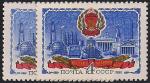 СССР 1980 год. 60 лет Татарской АССР. Разновидность - тёмный цвет