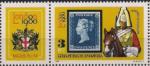 Венгрия 1980 год. Филателистическая выставка в Лондоне. 1 марка с купоном