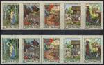 СССР 1969 год. Русские народные сказки. Сцепка. Разновидность - синий фон
