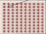 Россия 1992 год. Стандарт (ном. 80 к). Лист. Разновидность - недопечатан номинал в 12-й марке