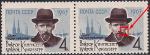 СССР 1963 год. 75 лет со дня рождения В.И. Кингисеппа. Разновидность - пятно на левой щеке