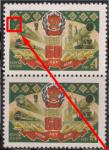 СССР 1981 год. 60 лет Коми АССР. Разновидность - на зелёном фоне слева красная точка