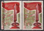 СССР 1969 год. 25 лет освобождению Белоруссии от фашистской оккупации. Разновидность - сдвиг изображения