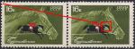 СССР 1968 год. Коневодство и конный спорт. Будёновская лошадь (ном. 16к). Разновидность - изгиб уздечки