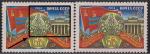 СССР 1984 год. 60 лет Союзным Республикам. Туркменская ССР (ном. 5к). Разновидность - смазан рисунок