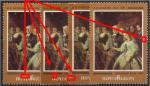 """СССР 1982 год. В.В. Пукирёв """"Неравный брак"""" (ном. 6к). Разновидность - различные точки на полях"""