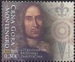 Черногория 2012 год. 275 лет признания независимости Черногории. Князь Данило первый. 1 марка