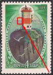 СССР 1984 год. Маяк Басаргин (ном. 4к). Разновидность - розовые пятна слева