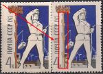 СССР 1962 год. Жилищное строительство (ном. 4к). Разновидность - сдвиг цвета