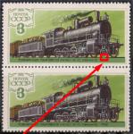 СССР 1979 год. Товарный паровоз 1-4-0 серии Щ (ном. 3к). Разновидность - разбит рельс под первым колесом