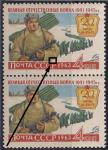 СССР 1963 год. 20 лет битве на Волге (ном. 4к). Разновидность - красная точка у локтя справа