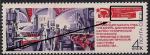 СССР 1971 год. Цех машиностроительного завода (ном. 4к). Разновидность - двойной красный текст