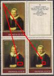 """CCCР 1983 год. Рембрандт """"Портрет Батье Мартенс Доомер"""" (ном. 45к). Квартблок в правым верхним купоном. Разновидность - пятна на одежде и руке"""