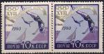 СССР 1960 год. Олимпийские Игры в Риме. Прыжки в воду (ном. 40к). Разновидность - тёмный цвет + серая бумага
