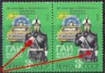 СССР 1979 год. За безопасность движения. Сотрудник ГАИ (ном. 3к). Разновидность - пятна на кителе