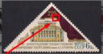 СССР 1981 год. 225 лет Александрийскому театру. Разновидность - разрыв золотой оконтовки вверху