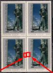 """СССР 1981 год. О.С. Кобуладзе """"Шота Руставелли"""" (ном.15к). Квартблок. Разновидность - точки на полях"""