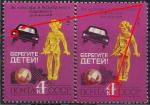 """СССР 1979 год. За безопасность движения. Дети на дороге (ном. 4к). Разновидность - """"волосок"""" в левом подфарнике + неровная ножка в """"4"""""""