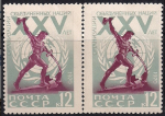 """СССР 1970 год. 25 лет ООН. Скульптура """"Перекуём мечи на орала"""". Разновидность - насыщенный красно-коричневый цвет"""