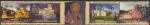 Сербия и Черногория 2005 год, Монастыри в Живописи, 4 марки + купон сцепка.