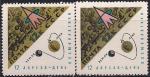 СССР 1966 год. День космонавтики. Прилунение космического корабля (ном. 12к). Разновидность - цвет золотой и бронзовый