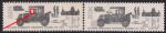 СССР 1981 год. История транспорта Москвы. Такси (ном. 15к). Разновидность - точка перед водителем