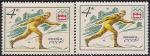 СССР 1976 год. Олимпиада в Инсбруке. Лыжи (ном. 4к). Разновидность - серая бумага