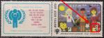 """СССР 1979 год. Детский рисунок """"Дружба"""". Разновидность - точка перед """"2 к"""""""