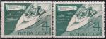СССР 1969 год. Технические виды спорта. Гонки на скутерах (ном. 4к). Разновидность - серая бумага и клей